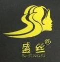 义乌市盛美发制品有限公司 最新采购和商业信息