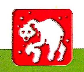 长沙北极熊节能环保技术有限公司 最新采购和商业信息