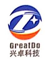 深圳市兴卓科技有限公司