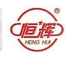 泉州宝昌贸易有限公司 最新采购和商业信息