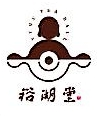 湖南裕湖堂文化发展有限公司 最新采购和商业信息