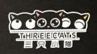 广州猫了个咪信息科技有限公司