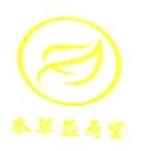北京本草益寿堂生物科技有限公司 最新采购和商业信息