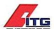 厦门国贸船舶进出口有限公司 最新采购和商业信息