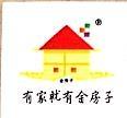 赣州市金房子装饰贸易有限公司 最新采购和商业信息