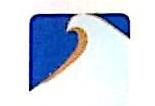 东莞市金鹏纸品有限公司 最新采购和商业信息