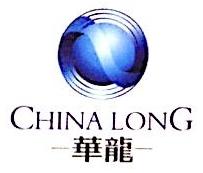 辽宁华龙房地产开发有限公司 最新采购和商业信息