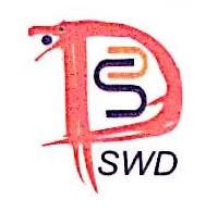 深圳市思沃德电子有限公司 最新采购和商业信息