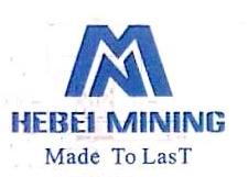 河北曼宁机械设备贸易有限公司 最新采购和商业信息
