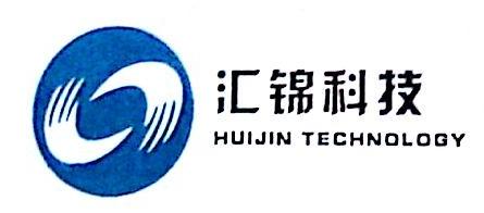 南京汇锦科技有限公司 最新采购和商业信息
