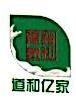 四川道和亿家生态农业有限公司 最新采购和商业信息