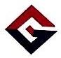 青岛黄岛发展(集团)有限公司