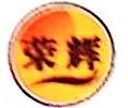 肇庆市高要区金文贸易有限公司