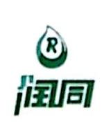 郑州润同化工产品有限公司 最新采购和商业信息
