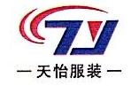 张家港市天怡服装有限公司 最新采购和商业信息
