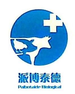 北京派博泰德生物科技有限公司 最新采购和商业信息