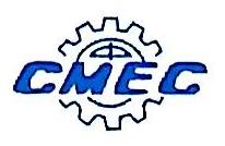 福建省泉州机械设备进出口有限责任公司 最新采购和商业信息