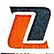 济南霖洲工贸有限公司 最新采购和商业信息