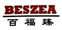 西安百福臻机电工程有限公司 最新采购和商业信息
