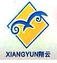 漳州市翔云岩土工程有限公司 最新采购和商业信息