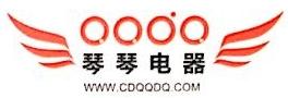 成都琴琴电器有限公司 最新采购和商业信息