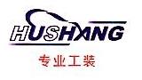 上海沪尚建筑装饰工程有限公司 最新采购和商业信息