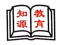 湖南知源文化传播有限公司 最新采购和商业信息