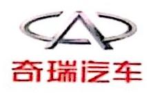 漯河市源发汽车销售服务有限公司 最新采购和商业信息