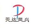 南阳市天达同兴石油技术有限公司 最新采购和商业信息