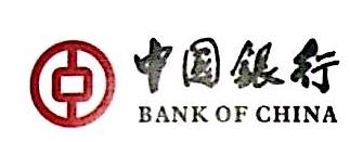 中国银行股份有限公司上饶市分行 最新采购和商业信息