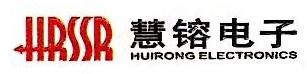 上海慧镕电子系统工程股份有限公司