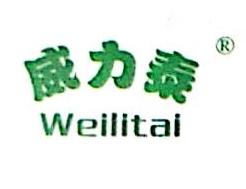 河南省农垦生物科技开发有限公司