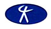 西安毅丰节能技术有限公司 最新采购和商业信息