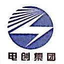 清远市电创电力物资供应有限公司 最新采购和商业信息