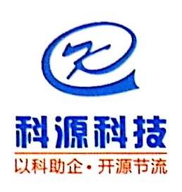 东莞市科源软件科技有限公司 最新采购和商业信息