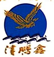 深圳市津鹏鑫建筑装饰工程有限公司 最新采购和商业信息