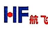 桂林航飞车电设备有限公司