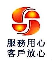 深圳市讯耐特科技有限公司 最新采购和商业信息