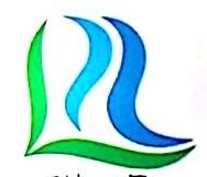 厦门琳睿贸易有限公司 最新采购和商业信息