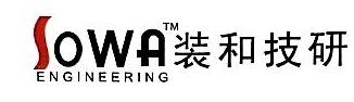 武汉宏运装和净化工程有限公司 最新采购和商业信息