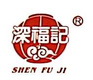 深圳市深福记厨具有限公司 最新采购和商业信息