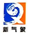 江苏省无线电科学研究所有限公司 最新采购和商业信息