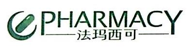 青岛法玛西可大药房连锁有限公司 最新采购和商业信息