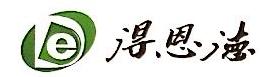 浙江得恩德制药有限公司 最新采购和商业信息