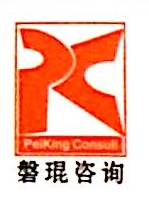 上海磐琨企业管理咨询有限公司