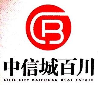 松原中信城百川房地产开发有限公司 最新采购和商业信息