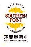 中山莎菲堡酒业有限公司 最新采购和商业信息