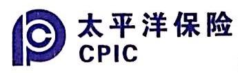 中国太平洋人寿保险股份有限公司河南分公司 最新采购和商业信息