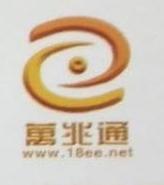 东莞万兆通电子商务有限公司 最新采购和商业信息