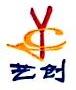 深圳市艺创塑胶制品有限公司 最新采购和商业信息